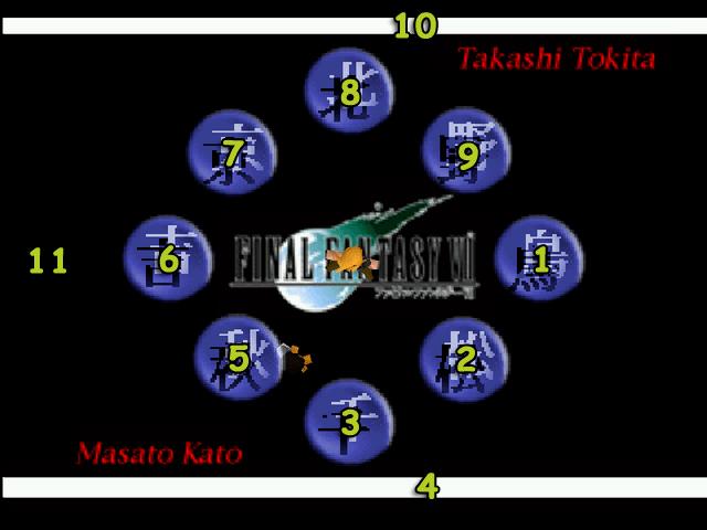 Guide Final Fantasy VII Le Debug Room