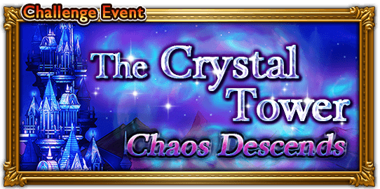 Crystal Tower A Final Fantasy Record Keeper Guide