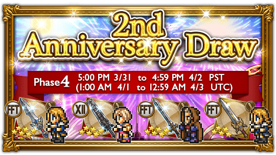 Relic Banner 2nd Anniversary Draw 25th Mar 04th Apr
