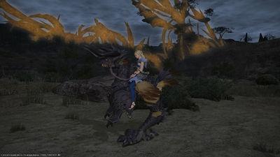 Behemoth Barding Final Fantasy XIV A Realm Reborn Wiki FFXIV FF14 ARR Community Wiki And Guide