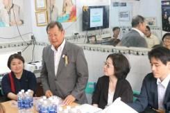 Hon. Tsuneo Akaeda offer opening remarks