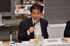 Hon. Ichiro Aisawa