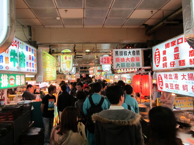 Shihlin Night Market