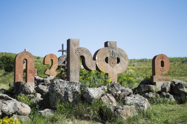 statues of the armenian alphabet