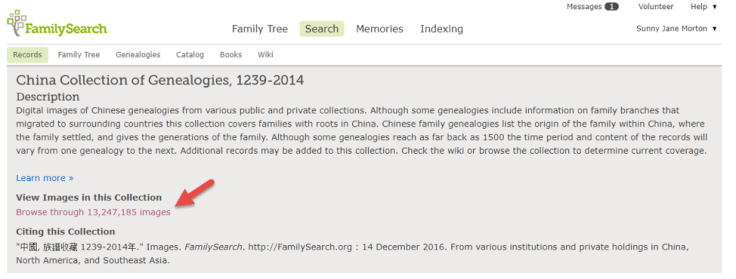 Chinese clans in Jiapu on FamilySearch