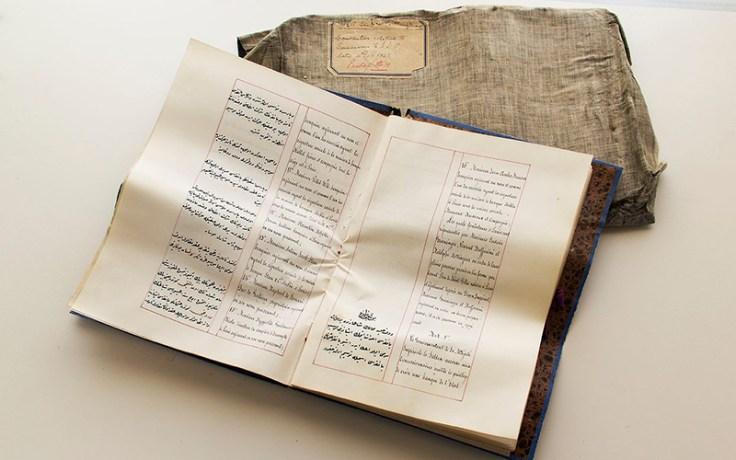 an Ottoman empire historical record.