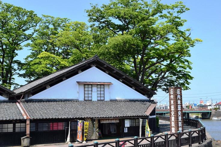 the Sankyo soko rice museum.