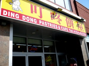 ding_dong_pastries_and_cafe