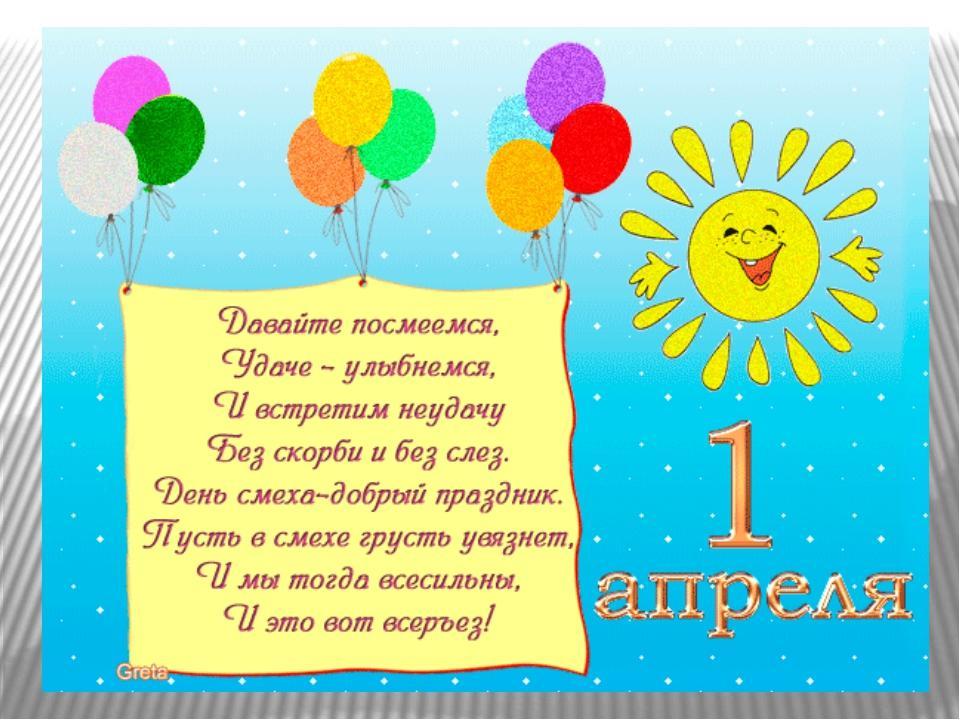 Детские стихи поздравления к праздникам