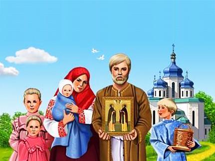 """Разработка урока ОДНКНР в 5 классе по теме: """"Дом и семья в ..."""