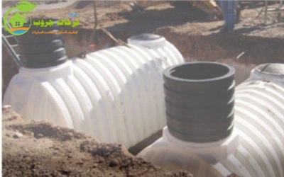 طرق تنظيف الخزان الارضي التي تحافظ على نظافة المياه