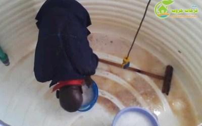 طريقة تعقيم مياه الخزانات