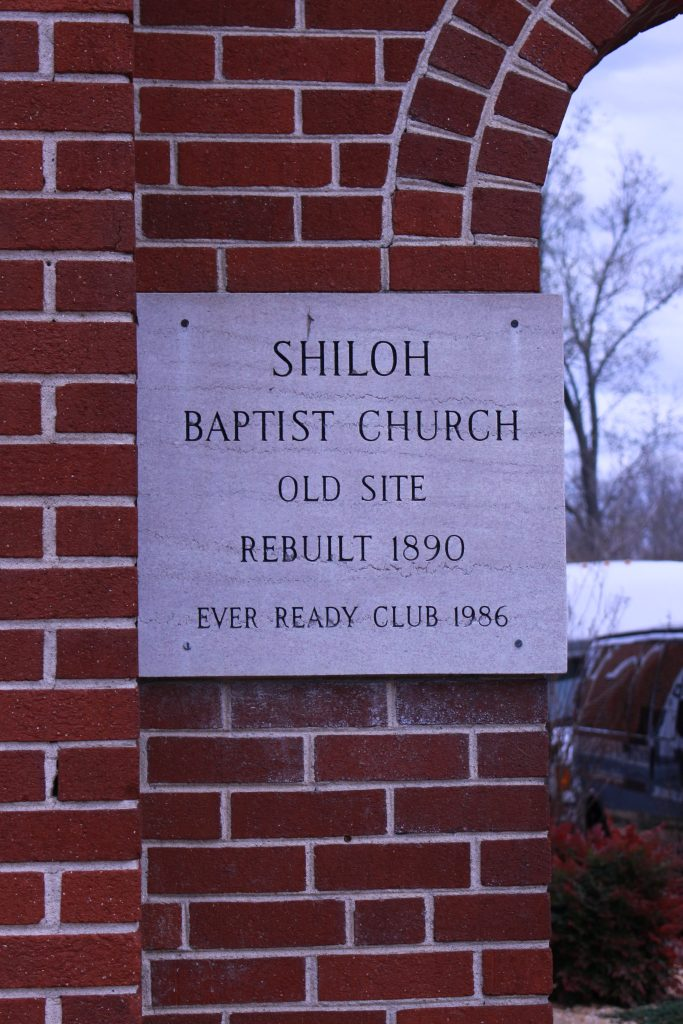 Building engraving on Shiloh Church Old Site ~ EverReady Club