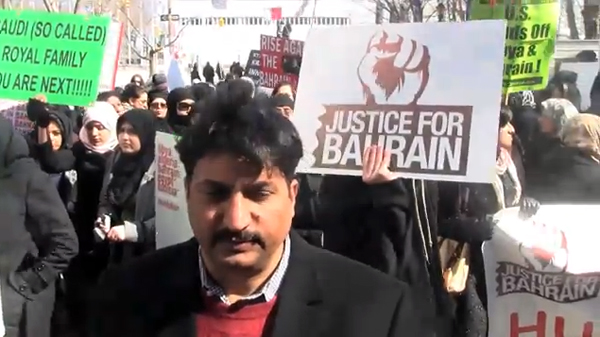 A protest in front of the United Nations in support of Shiite Bahranis who have been demonstrating for more rights in Bahrain