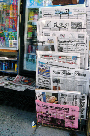 A newspaper stand in Morningside Heights, New York