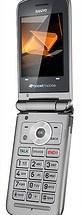 Boostmobile Prepaid Phone