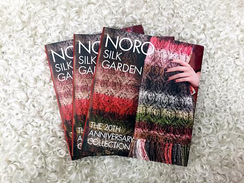 noro silk garden book