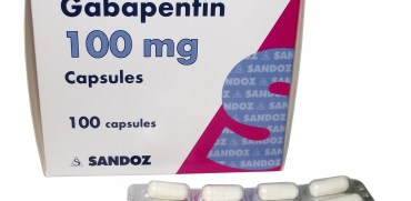 Gabapentin, what is it?? Is it helpful in fibromyalgia??