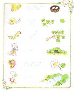 Fichas método jardín para aprender a leer