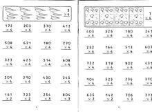 multiplicar por una cifra