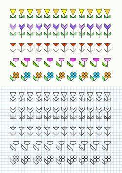 Dibujos en cuadr culas para ni os fichas de primaria - Cenefas de papel infantiles ...