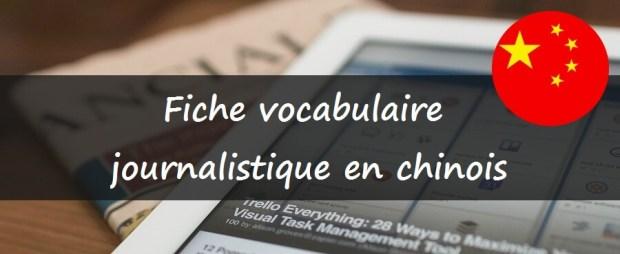 vocabulaire-journalistique-chinois