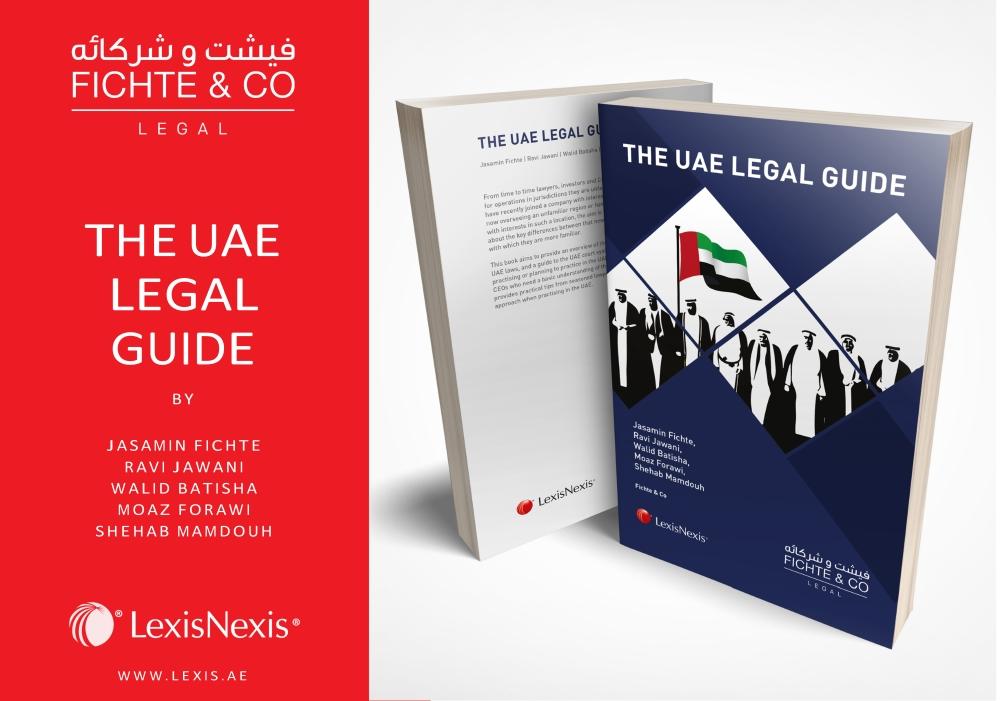 The Uae Legal Guide Book Launch Event Fichte Co