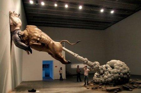 random awesomeness bull fart