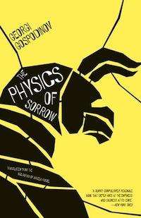 Physics 200