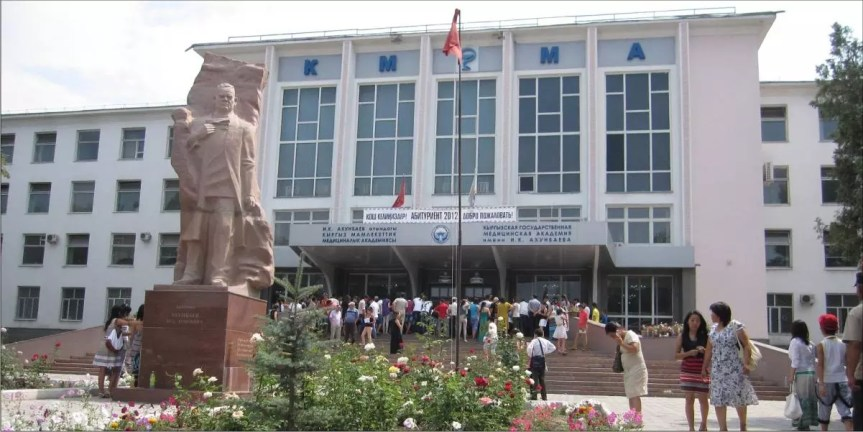 , Why Pakistani Students Need To Research Study in Kyrgyzstan