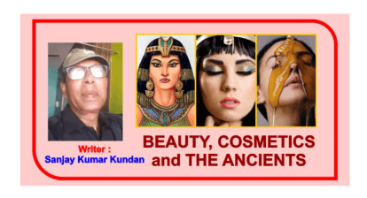 BEAUTY, COSMETICS and THE ANCIENTS