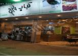 کباب پیچ