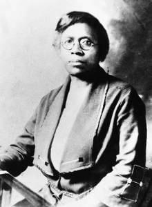 Matilda Arabella Evans, M.D. (1872–1935) opened hospital, training nurses and physicians in South Carolina. (Public Domain Photo: National Library of Medicine)