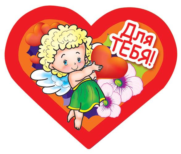 Valentína ponúkal súkromný. ohrozených novorodencov syndrómom náhleho úmrtia dojčiat.