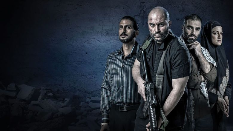 Fauda Season 4 Release Date, Cast, Renewal Status And All Crucial Updates