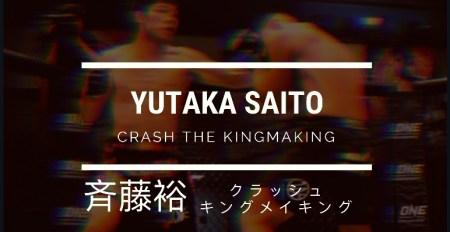 Yutaka Saito Mikuru Asakura RIZIN 25