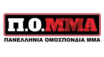 LG-POMMA-02