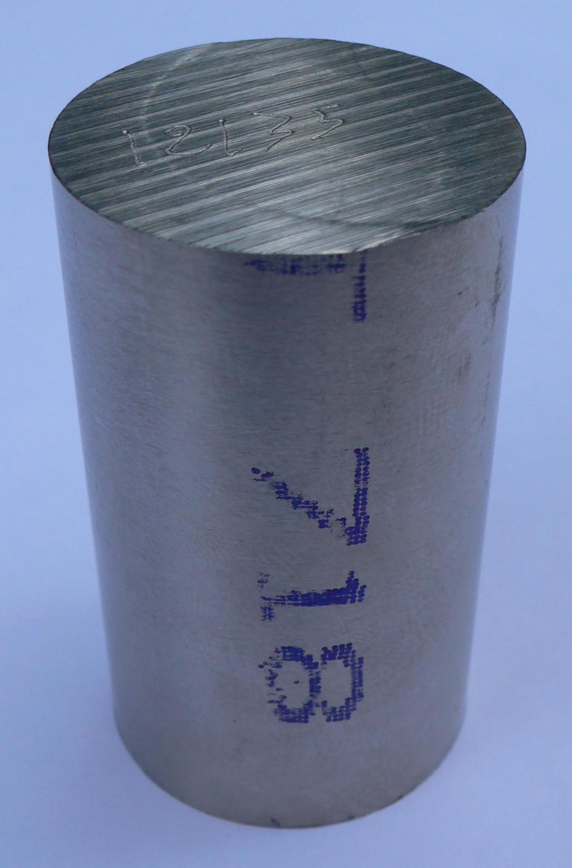Nickel 718, Nickel 718, FIGHTER JET METALS