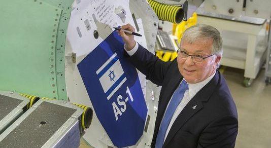 "First Israeli F-35I ""Adir"" Now Under Construction"