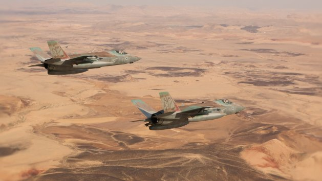 "Timeline Set For F-35I ""Adir"" Arrival In Israel"