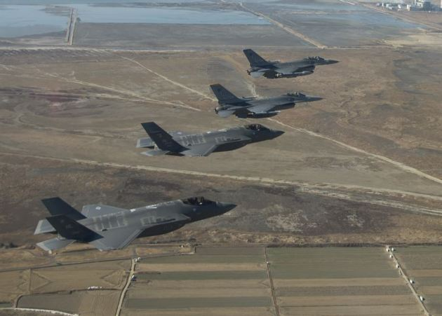 F-35 Lightning II Kunsan Air Base, Republic of Korea VIGILANT ACE 18.