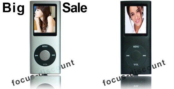 focus-discount