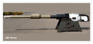 Merkava MG251 120mm Smoothbore Main Gun