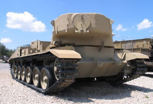 Merkava Tank Prototype Centurion Turret