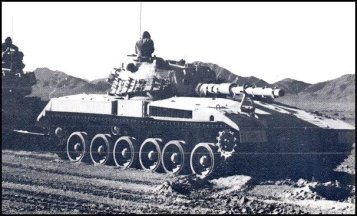 Merkava Tank Prototype M48 Patton Turret