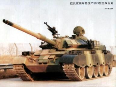 Type 59D Tank Image 3