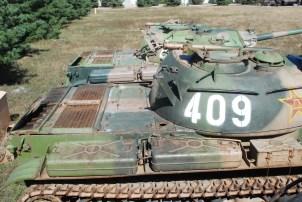 Type 62-I Tank Image 2
