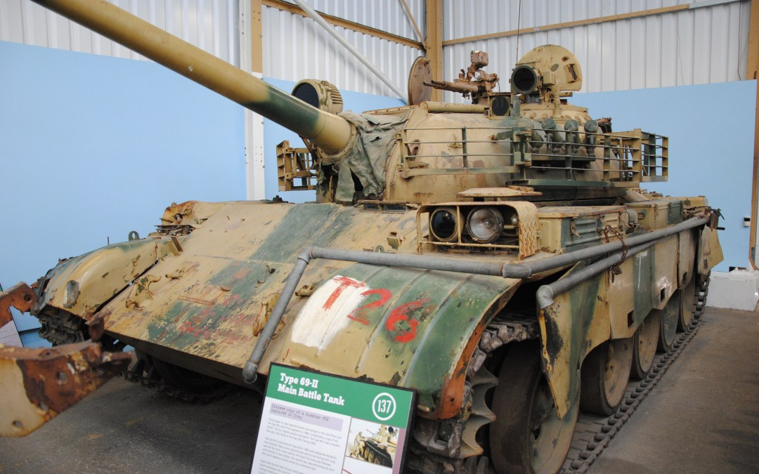 Type 69-QM Tank