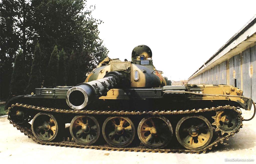 Type 79 Tank