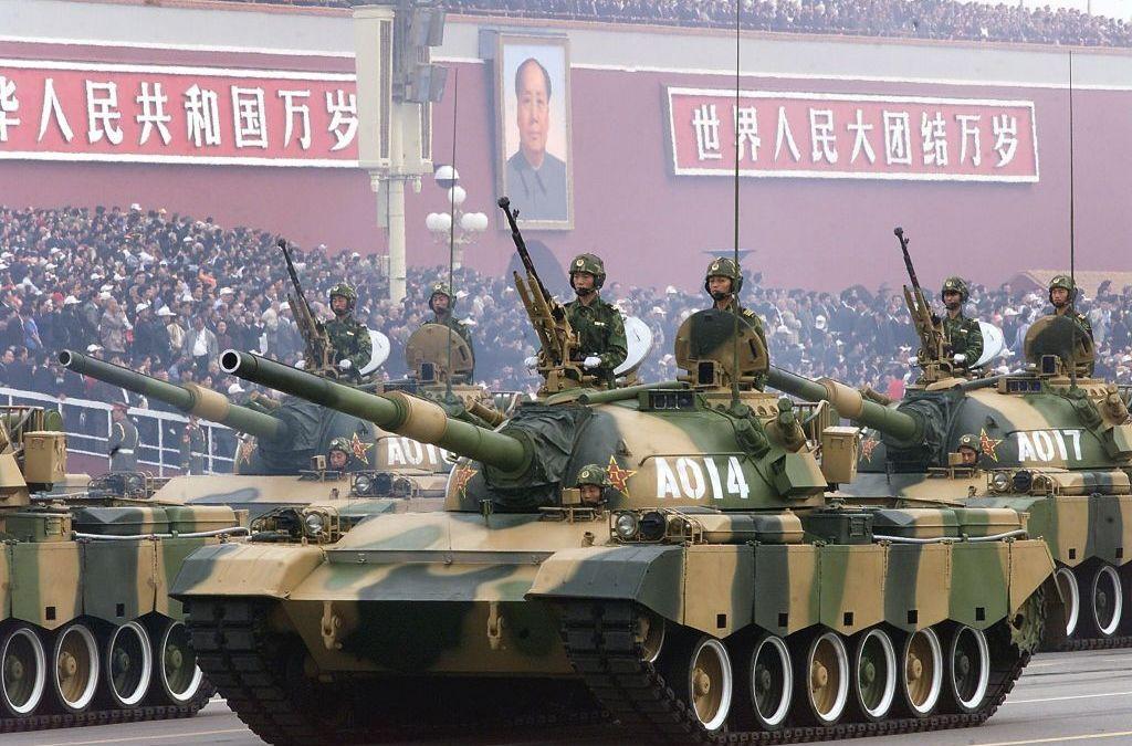Type 88 Tank